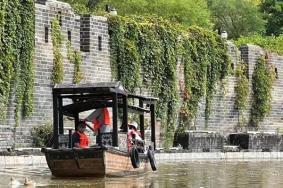 2021北京古北水镇红叶最佳观赏期