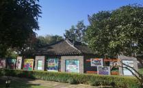 2021中国农民画村简介门票开放时间交通地址及游玩攻略