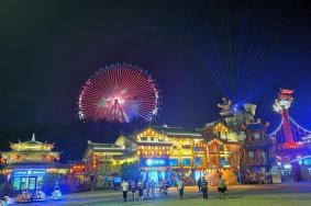 2021重庆融创渝乐小镇万圣节活动