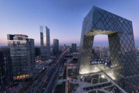 2021北京天气寒冷会提前供暖吗