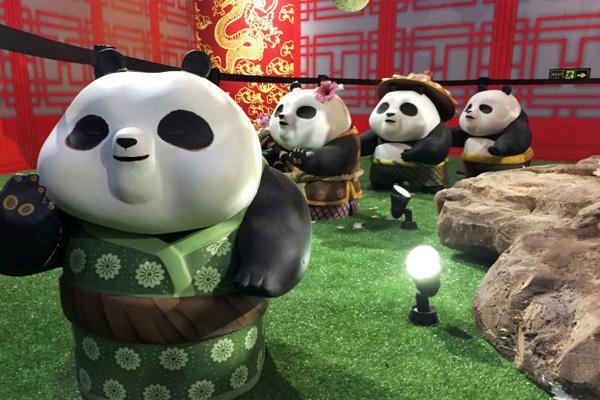 上海功夫熊貓展怎么預約-門票價格