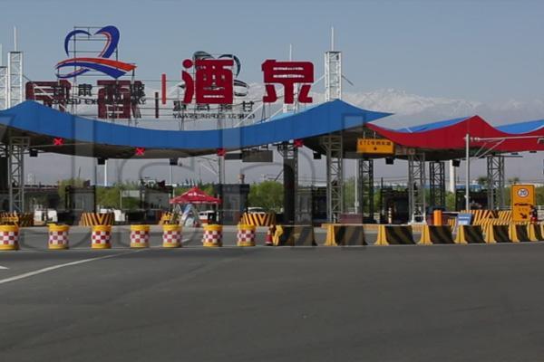 2021受疫情影響甘肅省部分收費站臨時交通管制情況