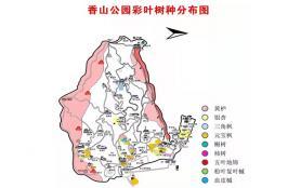 2021秋季北京香山公園登山路線推薦